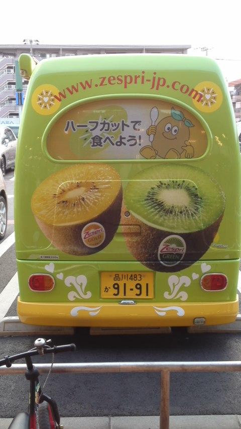 kiwi~deco05.jpg